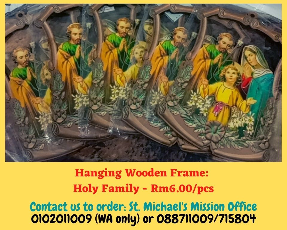 Hanging Wooden Frame , Holy Family Rm6
